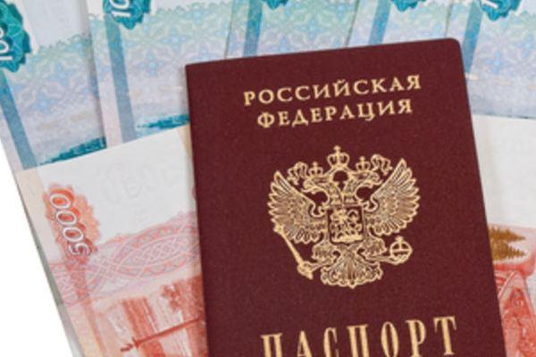 Оформить кредит по паспорту через интернет