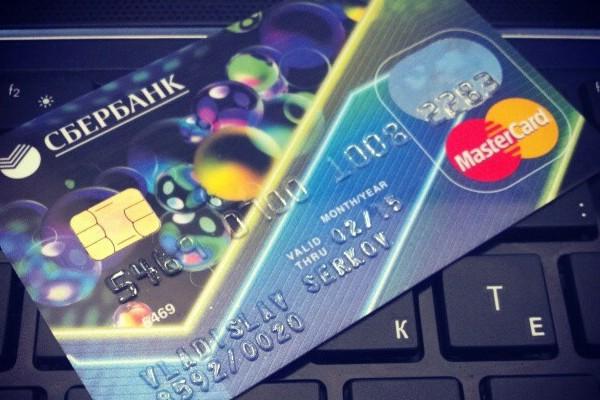 кредитная карта сбербанк 50 тыс беспроцентов на 3 месяца