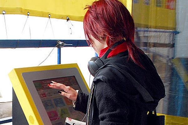 Как можно подать заявку на кредит через терминал?