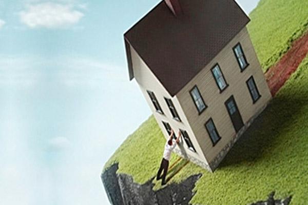 Как оформляется ипотека на дом?