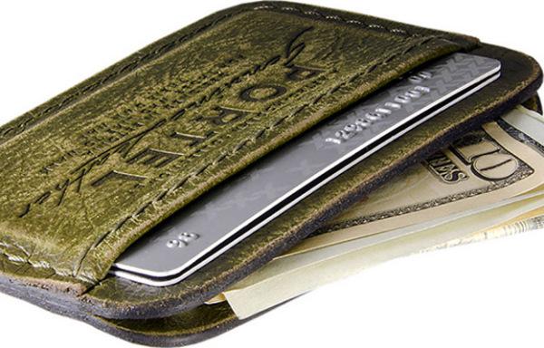 Как можно осуществить погашение кредита?
