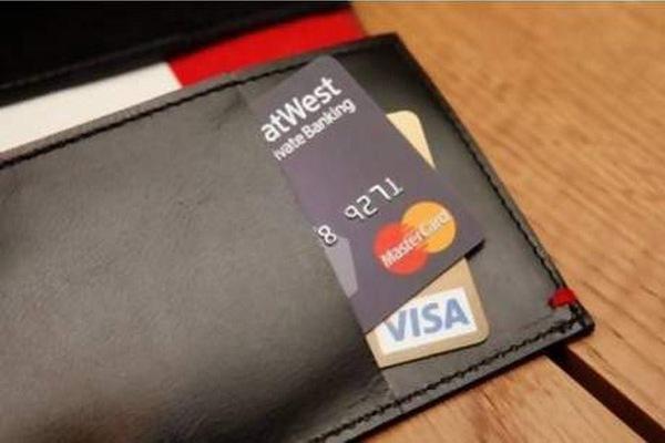 Правила безопасности при пользовании кредитными картами