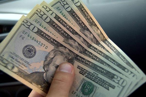 Получить беззалоговый кредит наличными как получить кредитную карту банка в г краснодаре