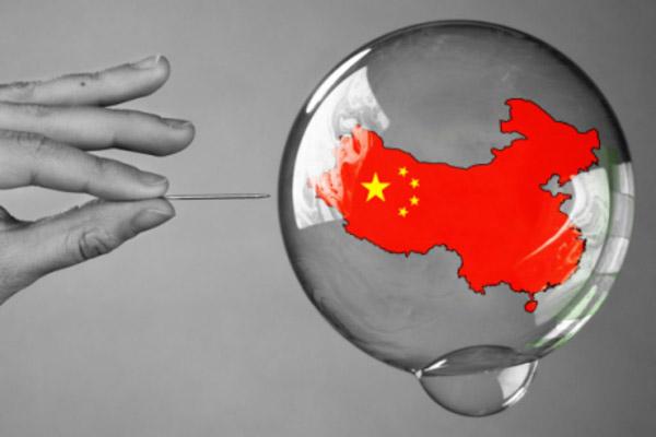 Экономические реформы в Китае Ч.1