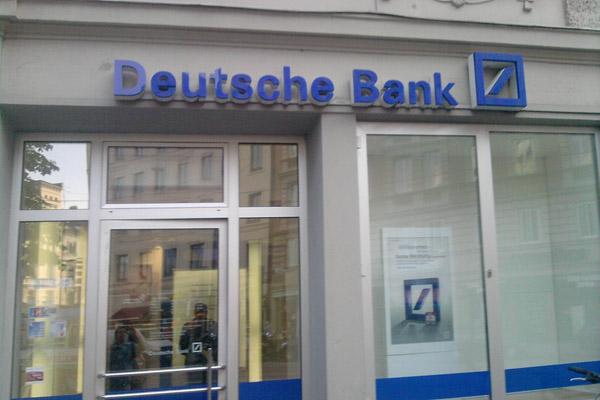 Deutsche Bank затеял крупную реорганизацию