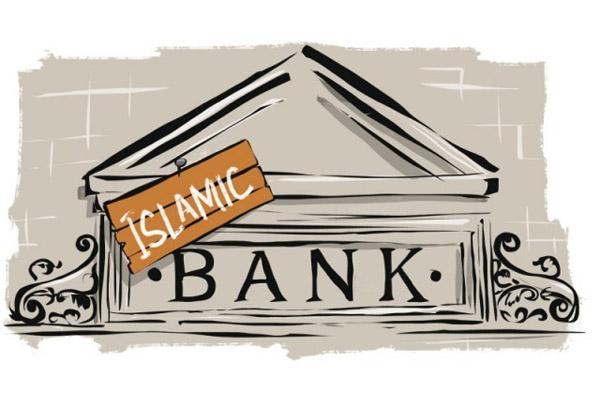 Исламский банкинг Ч.1 все по законам шариата