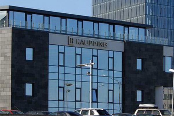 Банковские руководители теперь в тюрьме. Правда, пока сажают только в Исландии