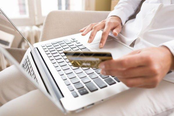 Онлайн микрокредиты: как их получить и как ими правильно пользоваться