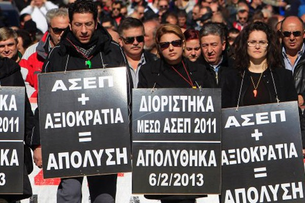 Греция замедляет ход…