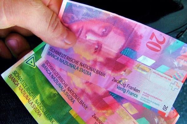 Отчего так подорожал швейцарский франк к евро?