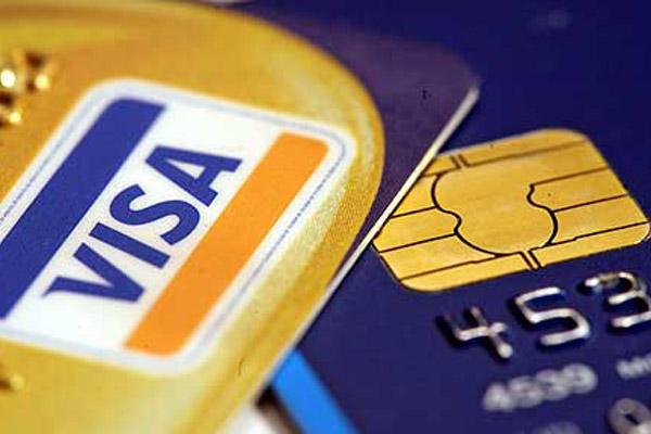 Банковские платежи без карты и по смс