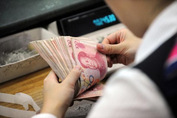В Китае страхование вкладов станет всеобщим