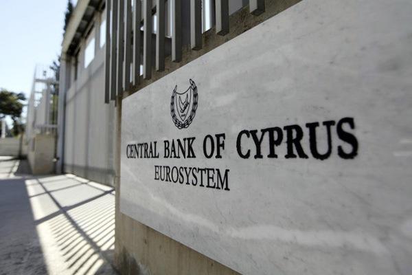 Как Европа Кипр «проглядела»?