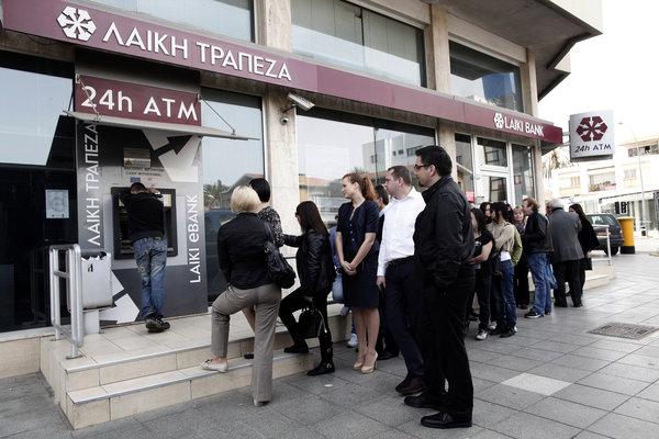 Кризис на Кипре – временные проблемы или конец эпохи?