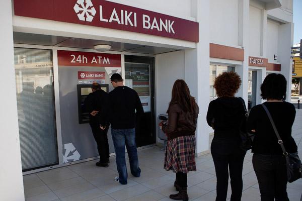 Банки Кипра все еще ждут помощи