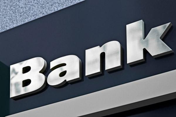 Как выбрать банк, который вам подходит?