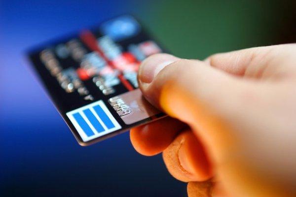 Кредитная карта: для чего она нужна и в чём её преимущества