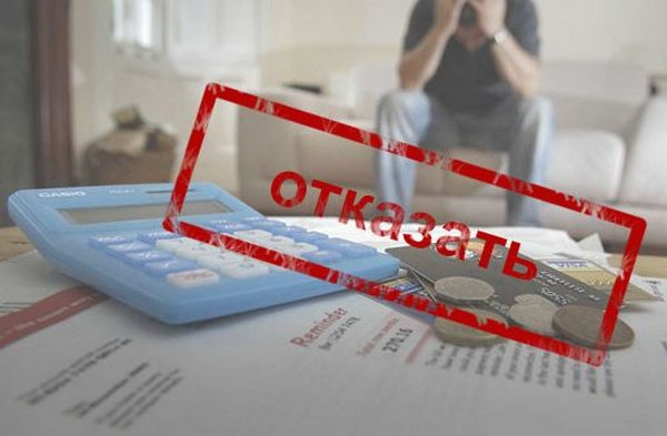 Может ли получить кредит заемщик с плохой кредитной историей