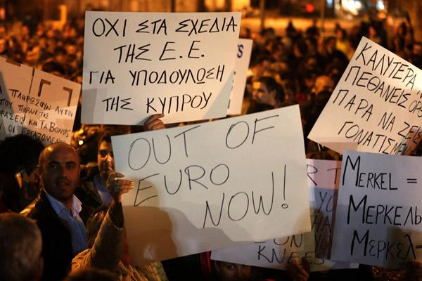 Экономика Кипра – выхода нет? Или есть – из еврозоны?