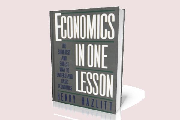 Ода инфляции. Ч. 3 – споры экономистов
