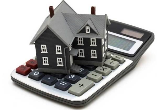 В каком банке выгодная ипотека заявки на потребительский кредит через интернет
