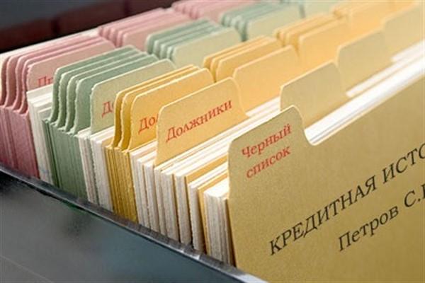 Испорченная кредитная история: есть ли выход для банковского заемщика