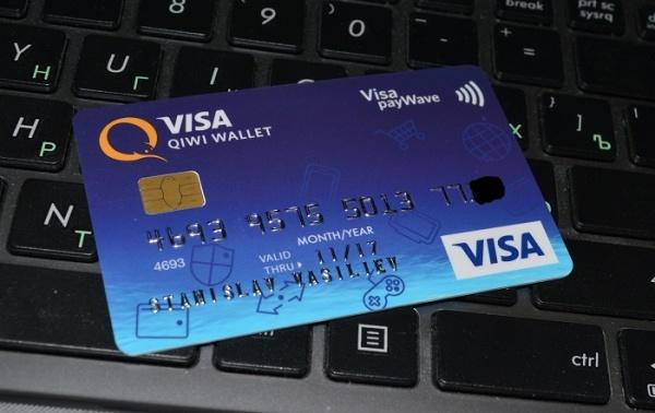 Как правильно снять деньги с карты Киви