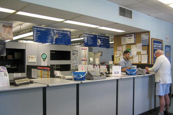 Можно ли взять кредит на почте?
