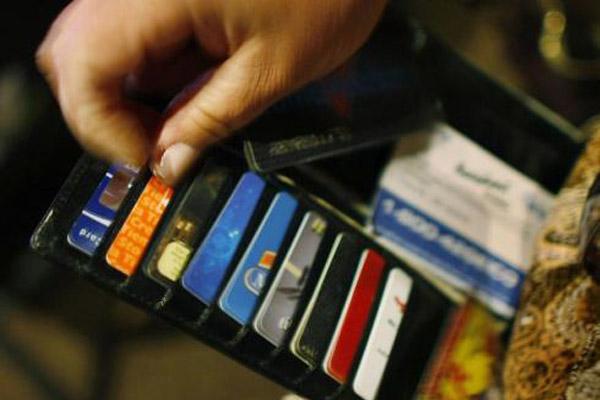 Хотите оформить кредитную карту? Пересчитайте те, что у вас уже есть