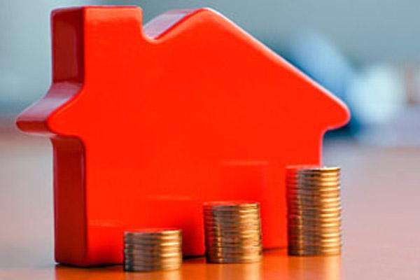 Ипотечное рефинансирование