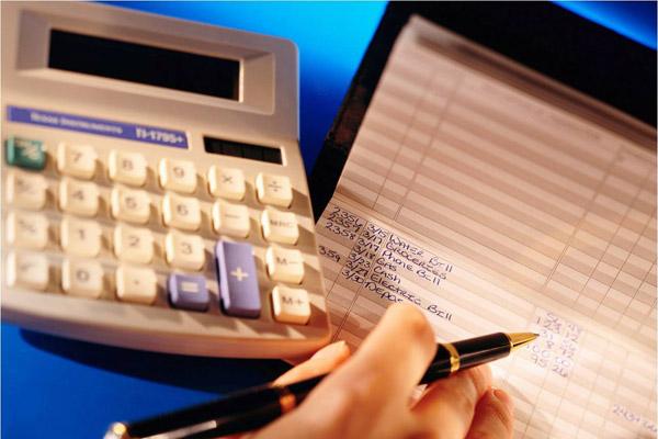 Как заставить «выздороветь» ваш личный бюджет?
