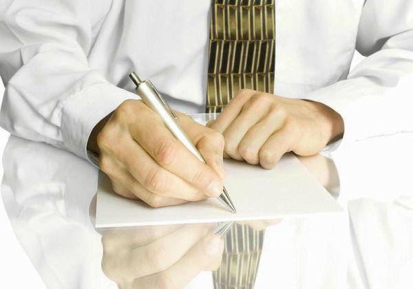 Долги по кредиту: как правильно составить письма в банк