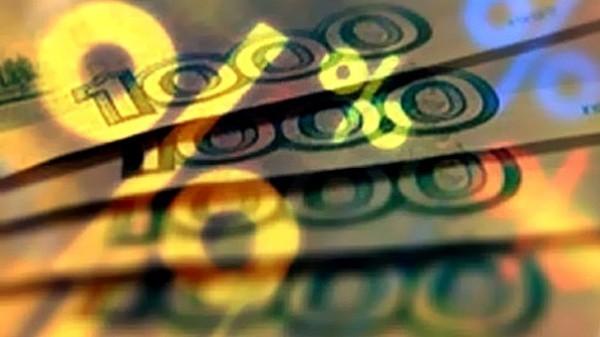 Как формируется процентная ставка на потребительский кредит