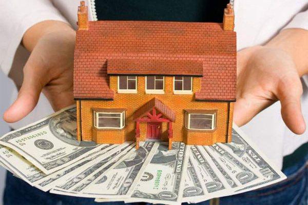Как получить нецелевой кредит под залог недвижимости.