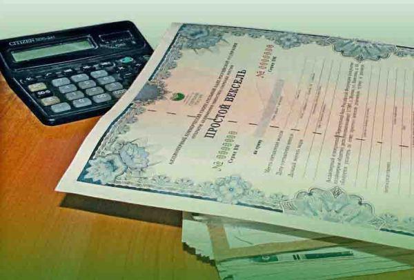 Вексельный кредит: в чём её особенности