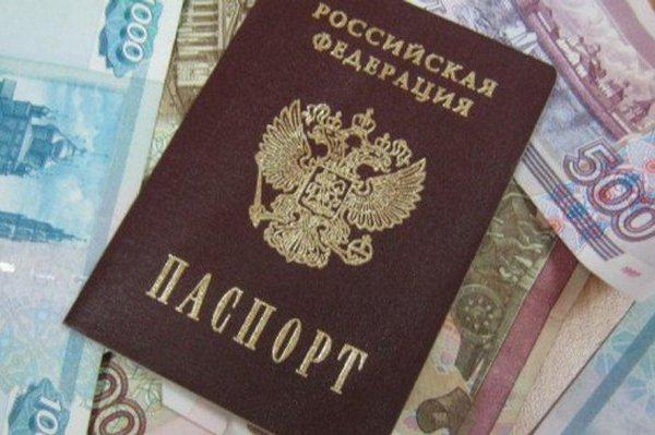 Как быть, если мошенники оформили кредит на утерянный паспорт