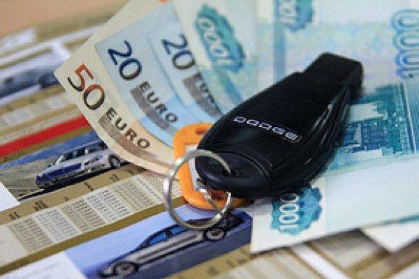 Кредит на покупку автомобиля б/у
