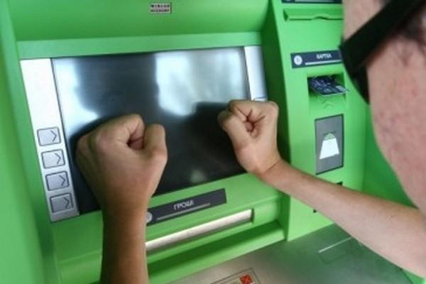 Что делать, есть снятие наличных в банкоматах стало проблемой