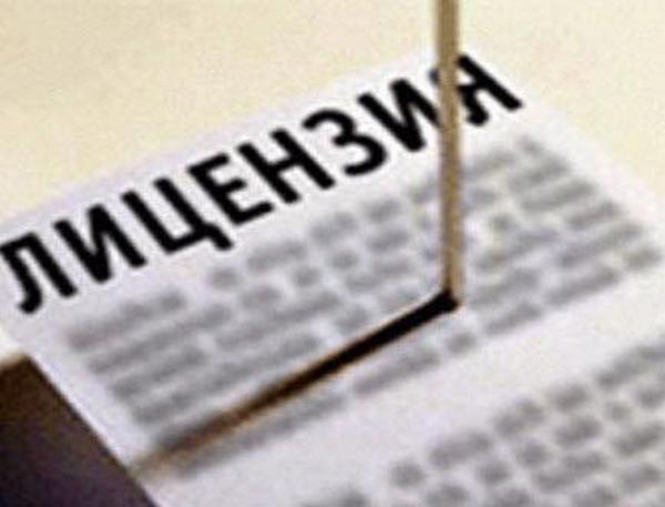 Банк лишили лицензии: что делать ипотечному заемщику