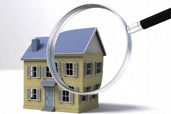 Как присходит оценка недвижимости для получения ипотеки.