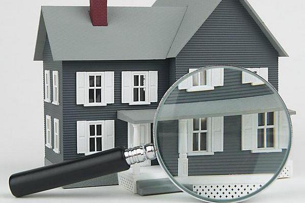 Получаем ипотечный кредит: процедура проведения оценки недвижимости