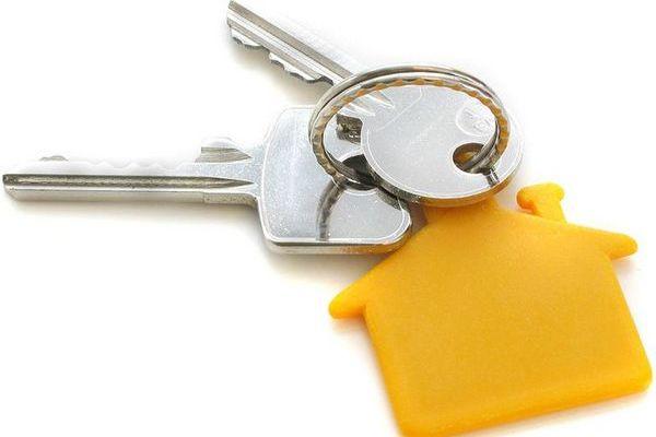 Выгодная ипотека: на что обращать внимание при выборе кредита