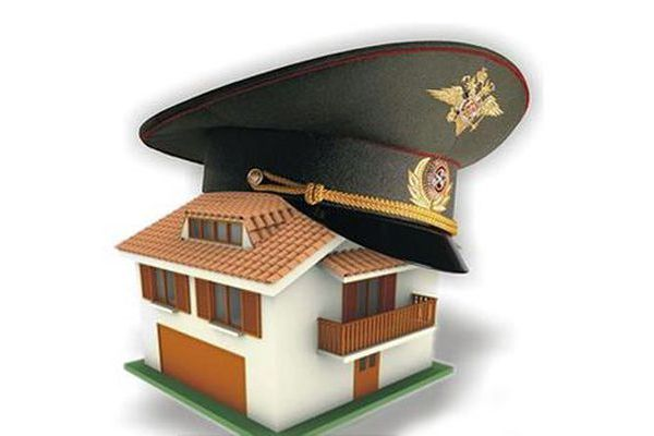 Ипотечный кредит для военных