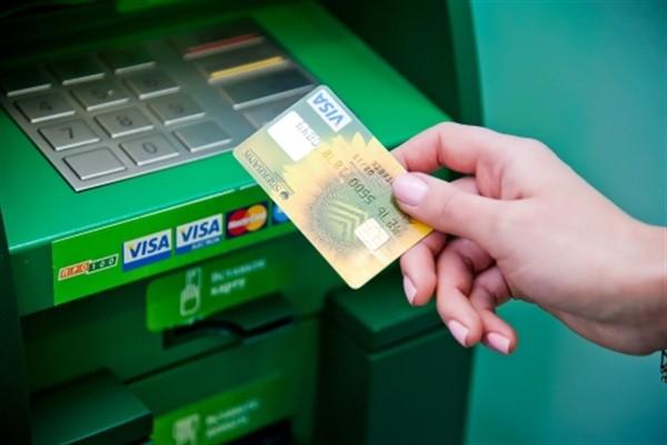 Как быстро закрыть кредитную карту сбербанка