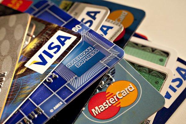 Выгодная кредитная карта
