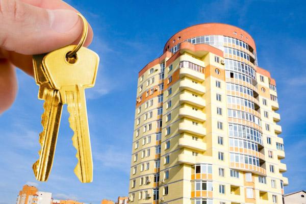 Почему выгодно купить квартиру в ипотеку?