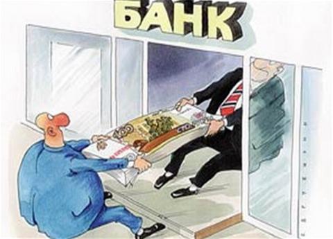 Как оспорить банковские комиссии, признанные незаконными