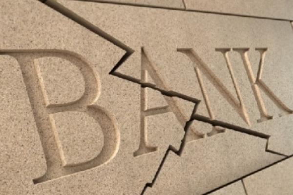 Что делать заемщику, если банк остался без лицензии