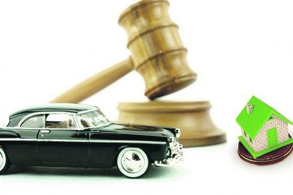 Как купить у банка залоговое имущество должников