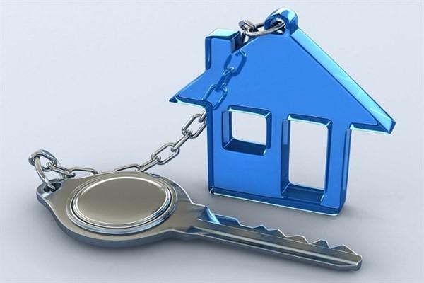 Что нужно знать, планируя покупку залоговой недвижимости?